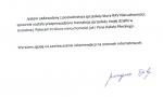 Działka w Ustrobnej Rav Nieruchomosci