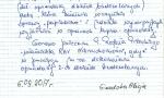 Krosno działki ul. Klonowa Rav Nieruchomosci
