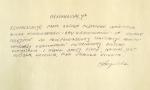Rekomendacja Kazimiera Krynicka